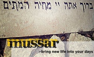 Mussar