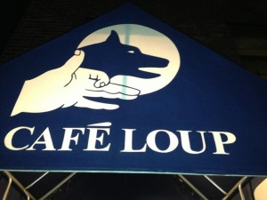 Cafe_Loup